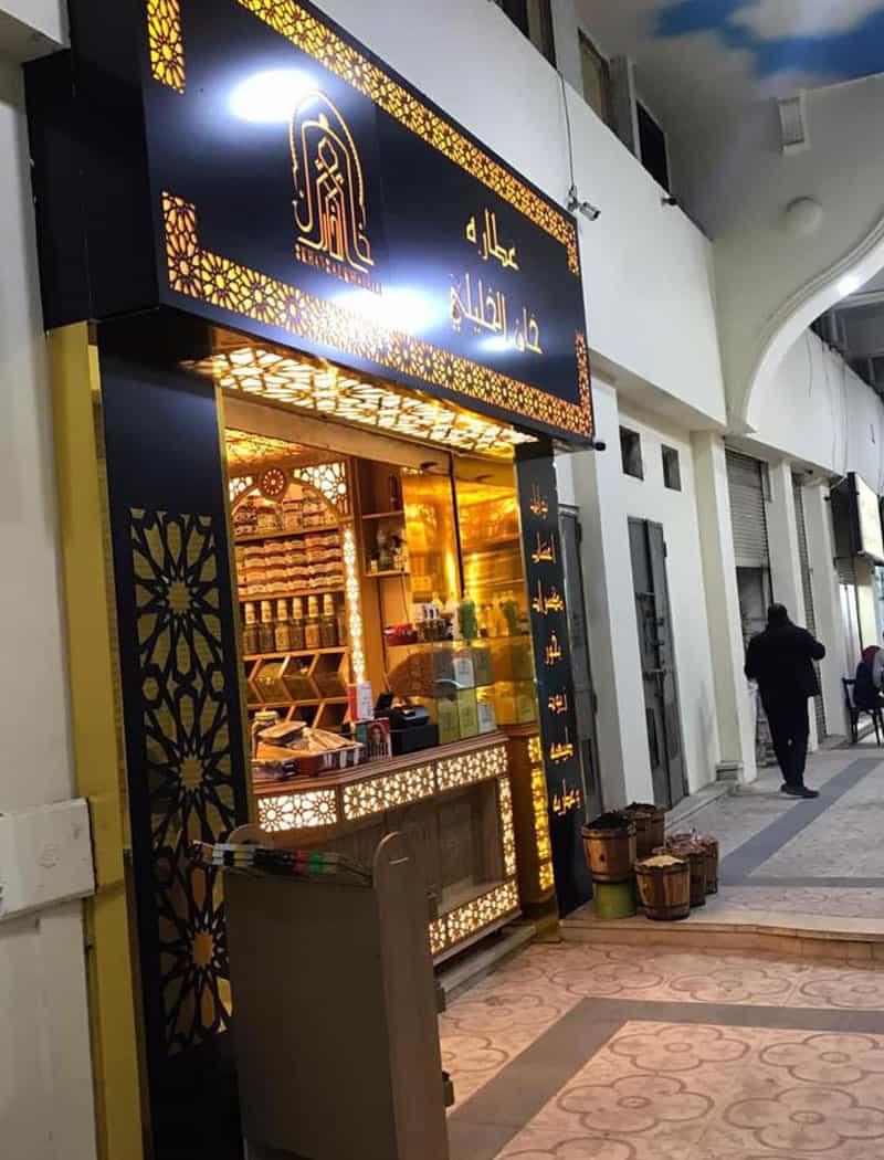 عطاء المالك تجهيز المحلات التجاريه مصر 7